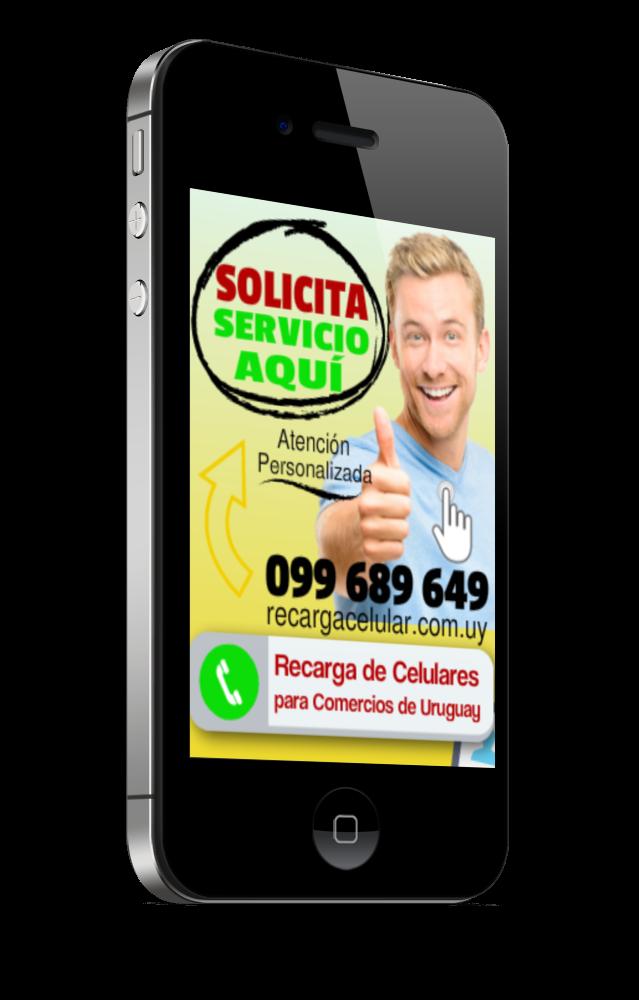 Recarga de celulares para comercios de Uruguay